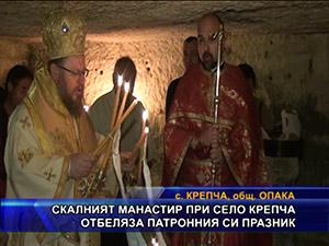 Скалният манастир при село Крепча отбеляза патронния си празник