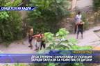 Деца тренират охранявани от полиция заради заплахи за убийства от цигани