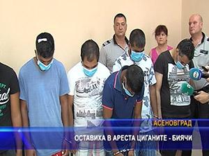 Оставиха в ареста циганите - биячи