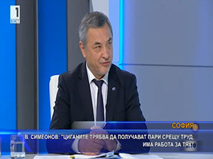 Симеонов: Циганите трябва да получават пари срещу труд. Има работа за тях