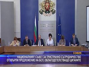 Националният съвет за тристранно сътрудничество отхвърли предложение на БСП, облагодетелстващо циганите