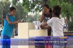 Столична община нехае за уличните чешми