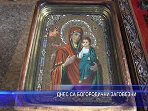 Пост преди Успение на пресвета Богородица