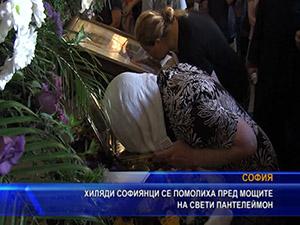 Хиляди Софиянци се помолиха пред мощите на свети Пантелеймон