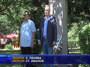 Патриотите  почетоха загиналите в Илинденско - Преображенското въстание