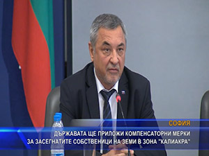 """Държавата ще приложи компенсаторни мерки за засегнатите собственици на земи в зона """"Калиакра"""""""