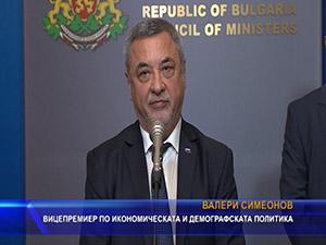 Валери Симеонов за посещението на българската делегация в Украйна и Молдова