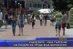Учителите - най-търсени на пазара на труда във Варненско