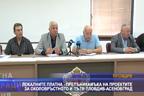 Препъникамъка на проектите за околовръстното и пътя Пловдив - Асеновград