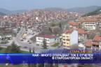Най-много откраднат ток е отчетен в Старозагорска област