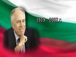 98 години от рождението на акад. Николай Хайтов
