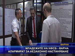 Младежите на НФСБ - Варна алармират за незаконно настаняване