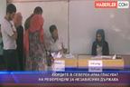 Кюрдите в северен Ирак гласуват на референдум за независима държава