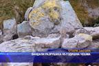 Вандали разрушиха 85-годишна чешма