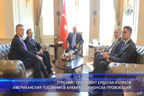 Турският президент Ердоган изпрати американския посланик в Анкара с шпионска провокация