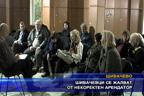 Шивачевци се жалват от некоректен арендатор