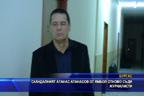 Скандалният Атанас Атанасов от Ямбол отново съди журналисти