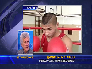 В Петрич приключи първенството по бокс за ученици