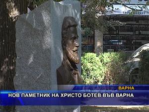 Нов паметник на Христо Ботев във Варна