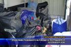 Продължава раздаването на помощи за пострадалите от потопа в Бургаско