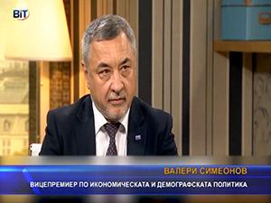 Симеонов ще оспорим сделката за приватизацията на БМФ