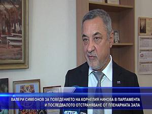 Симеонов за поведението на Корнелия Нинова в парламента и последвалото отстраняване от пленарната зала