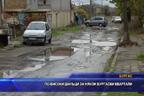 Пo-високи данъци за някои Бургаски квартали