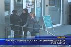 Ниска събираемост на патентните данъци във Варна