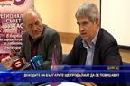 Доходите на българите ще продължат да се повишават