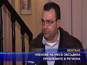 Членове на НФСБ обсъдиха проблемите в региона