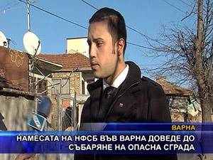 Намесата на НФСБ във Варна доведе до събаряне на опасна сграда