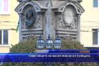 Паметниците на Васил Левски в столицата