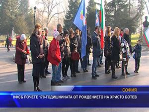 НФСБ почете 170-годишнината от рождението на Христо Ботев