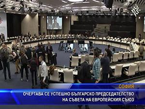 Очертава се успешно българско председателство на съвета на европейския съюз