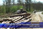 """Природен парк """"Странджа"""" търси помощ от вицепремиера Валери Симеонов"""