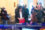 БСП внесе вот на недоверие към правителството