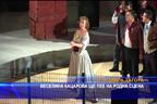 Веселина Кацарова ще пее на родна сцена