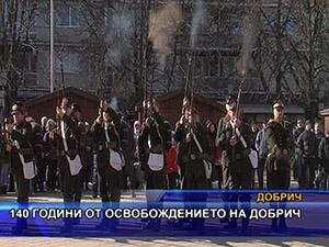 140 години от освобождението на Добрич