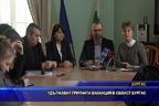 Удължават грипната ваканция в област Бургас