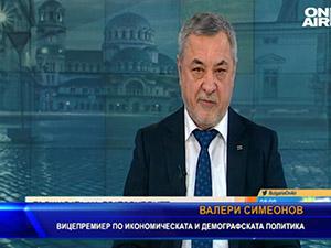 """Симеонов: Очаквам прокуратурата да реагира относно БМФ и ТЕЦ """"Марица Изток-2"""""""