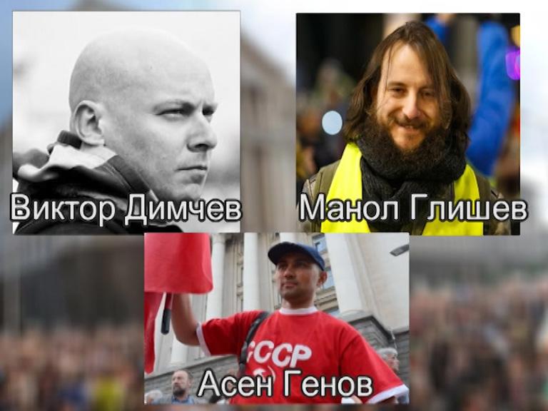 """Професионални протестъри ще окървавяват """"екологичния"""" митинг за Пирин"""