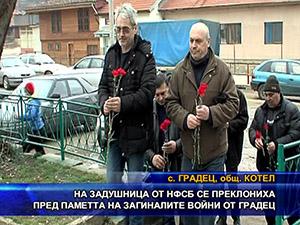 На задушница от НФСБ се преклониха пред паметта на загиналите войни от Градец