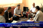 Летището край Сливен е предложено за индустриална зона