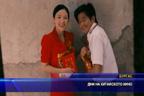 Дни на китайското кино