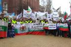 Надзиратели от цялата страна на протест пред министерството на правосъдието