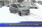 Зимната обстановка в Бургаска област се усложнява