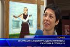 Бесарабската художничка Донка Минковска с изложба в столицата
