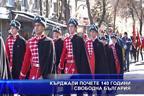 Кърджали почете 140 години свободна България