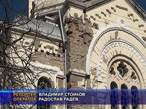"""Храм-паметникът """"Св. св. Кирил и Методий"""" се нуждае от основен ремонт"""