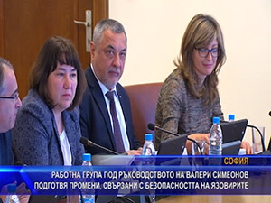 Работна група под ръководството на Валери Симеонов подготвя промени, свързани с безопасността на язовирите